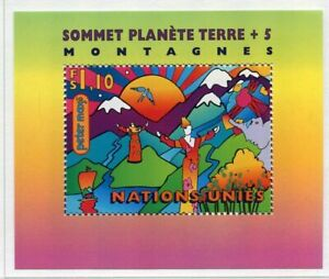 19655) UNITED NATIONS (Geneve) 1997 MNH** Nuovi** Earth S/S