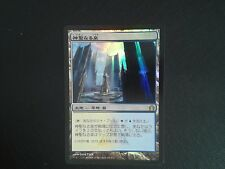 1X Hallowed Fountain - Return to Ravnica - * FOIL Japanese, SEE PICTURES * MTG