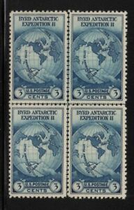 1935 Sc 753 Byrd Expedition 3c XF MNG as issued Center Line Block NGAI  (XF2