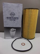 GENUINE SSANGYONG KYRON SUV 2.0L TURBO DIESEL ALL MODEL OIL FILTER (1 EA)
