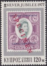 Specimen, Cyprus Sc478 Queen Elizabeth II, Stamp on Stamp Sc196