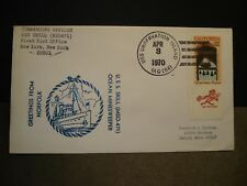 USS SKILL MSO-471 Naval Cover 1970 Cachet USS OBSERVATION ISLAND AG-154