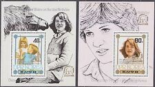 KOREA Pn. 1982 MNH** SC#2214/15 set s/s, Ovpt. GOLD - Birth of Prince William.