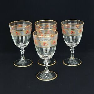 4 x Vintage Wine Glasses with Gold Trim Rims Strawberry Fruit Vine Print 1960's