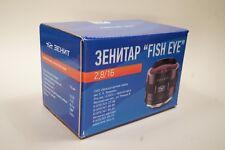 Lens MC  Zenitar f/2.8/16mm Fish Eye for Canon EOS bayonet!. New Box
