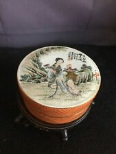 A Famille Rose Porcelain Covered Box