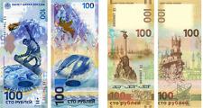 ✔  Russia 100 rubles Sochi 2014 + 100 rubles Crimea 2015 UNC