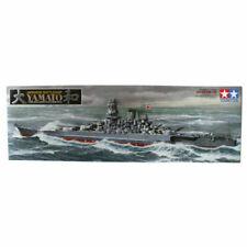 Tamiya 78030 Yamato Japanese Battleship 1:350 Model Kit