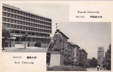 JAPAN, 1930s; Waseda & Keio Universitys