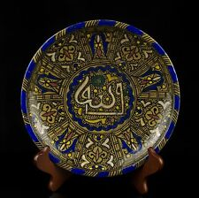 A Vintage Moroccan Fez Pottery Bowl - Inscribed,