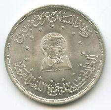 GS1412 - Ägypten  5 Pounds AH1404-1984 KM#560 Academy of Arabic Language Egypt