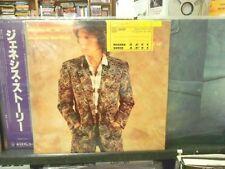 Near Mint (NM or M-) Excellent (EX) Import LP Vinyl Records