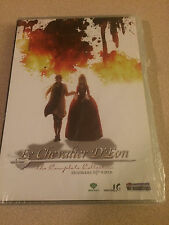 Le Chevalier d'Eon: The Complete Series DVD Funimation Sealed New Out Of Print