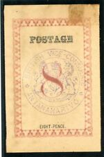 "Madagascar 1886 8d rose ""POSTAGE"" 24½mm long a fine mint copy. SG 40."