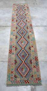 Afghan Kundoz Genuine Handmade Tribal Multi Colour Wool Kilim Rug 81x394cm