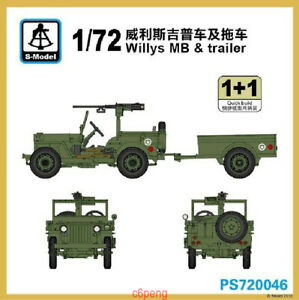 S-model PS720046 1/72 Willys MB & Trailer (1+1) Hot