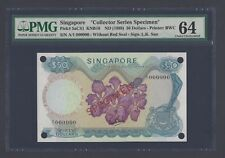 Singapore 50 Dollars ND(1989) P5acs1 Specimen Uncirculated