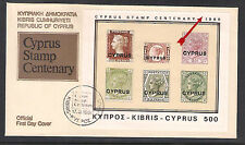 CYPRUS 1980 M/S STAMP CENTENARY MISSING DOTS ERROR ON OFFICIAL FDC