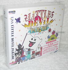 LiSA LiTTLE DEViL PARADE 2017 Taiwan Ltd CD+DVD+48P+a silicon band