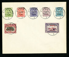 Belgium 1920 Cover with 7 Stamps