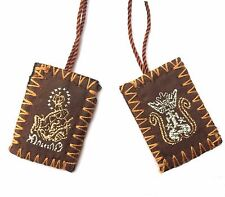 Brown Wool Scapular (VC120)  NEW