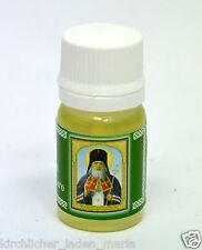 Oil consecrated 8 ML масло освященное на мощах святителя луки крымского 8 мл
