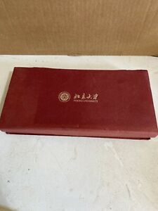 Peking University - Diligent and Careful - Gift