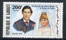 TIMBRE REPUBLIQUE DE DJIBOUTI N° 536 ** MARIAGE ROYAL PRINCE CHARLES ET LADY D.