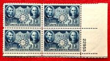 US Stamps SC #906 Chinese Presistance Issue Plate# Block of 4 MNH/OG