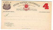 PERU:MINT 1885 4c + 4c blk on cream/red-red brown overpr/HG#3, MOLL#23