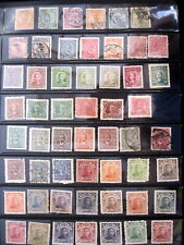 CHINA - ASSORTMENT OF 100+ STAMPS - MINT/USED