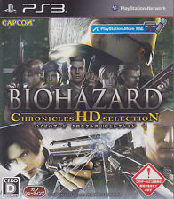 [FROM JAPAN][PS3] Biohazard Chronicles HD Selection (Resident Evil) [Japanese]