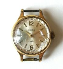 Vintage USSR Russia Wrist Gilded Gold Watch Seagull 17 Jewels Chaika Small Чайка
