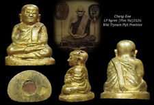 PHRA RUBLOR LP NGREN CHANG-KOO WAT TRYNAM 2526 BRASS POWERFUL STATUE THAI AMULET