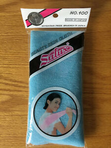 Salux Japanese Wash Cloth- Blue (1) NEW!!!