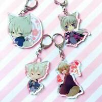 1Pc Kamisama Kiss Metal Keychain Tomoe Cute Keychain  Anime Hot