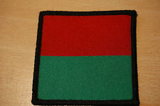 British Army Militaria Patches