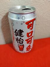 Coca cola coke can China 99