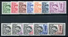 BECHUANALAND 154-65 MINT LH (MLH)