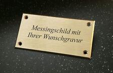 MESSINGSCHILD Türschild - rechteckig 100x50mm - mit Ihrer Wunschgravur