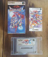 Breath of Fire II - Capcom - Nintendo Famicom - NTSC-J - complete