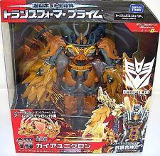 Takara Tomy Transformers Prime Arms Micron AM-19 Gaia Unicron Japan version