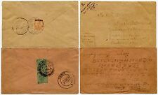 INDIA 1919 KG5 POSTAL STATIONERY CARD DLO LAHORE FORWARDED