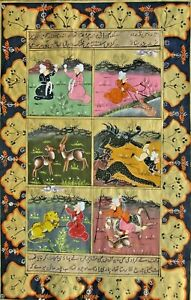 Persian Miniature Painting On Paper Hunting Scene Middle Eastern Art Gallery