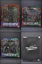 SIC / S.I.C Masked / Kamen Rider Hibiki Set (Set of 4)