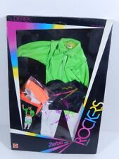 NEW BARBIE DOLL FASHIONS 1985 DEREK BARBIE AND THE ROCKERS GREEN JACKET #1177