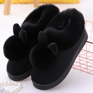 US Women's Bootie Slippers Ears Ball Ankle High House Shoes Anti-Slip Warm Boots
