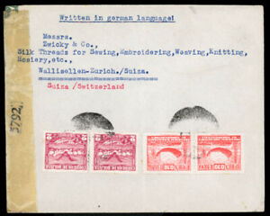 (T0191) BOLIVIA - WWII CENSOR COVER TO SWITZERLAND