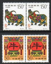 CHINA MNH 1997 YEAR OF THE OX PAIRS
