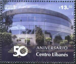 Mint stamp 50 years Lebanese Center 2012  from Mexico  avdpz